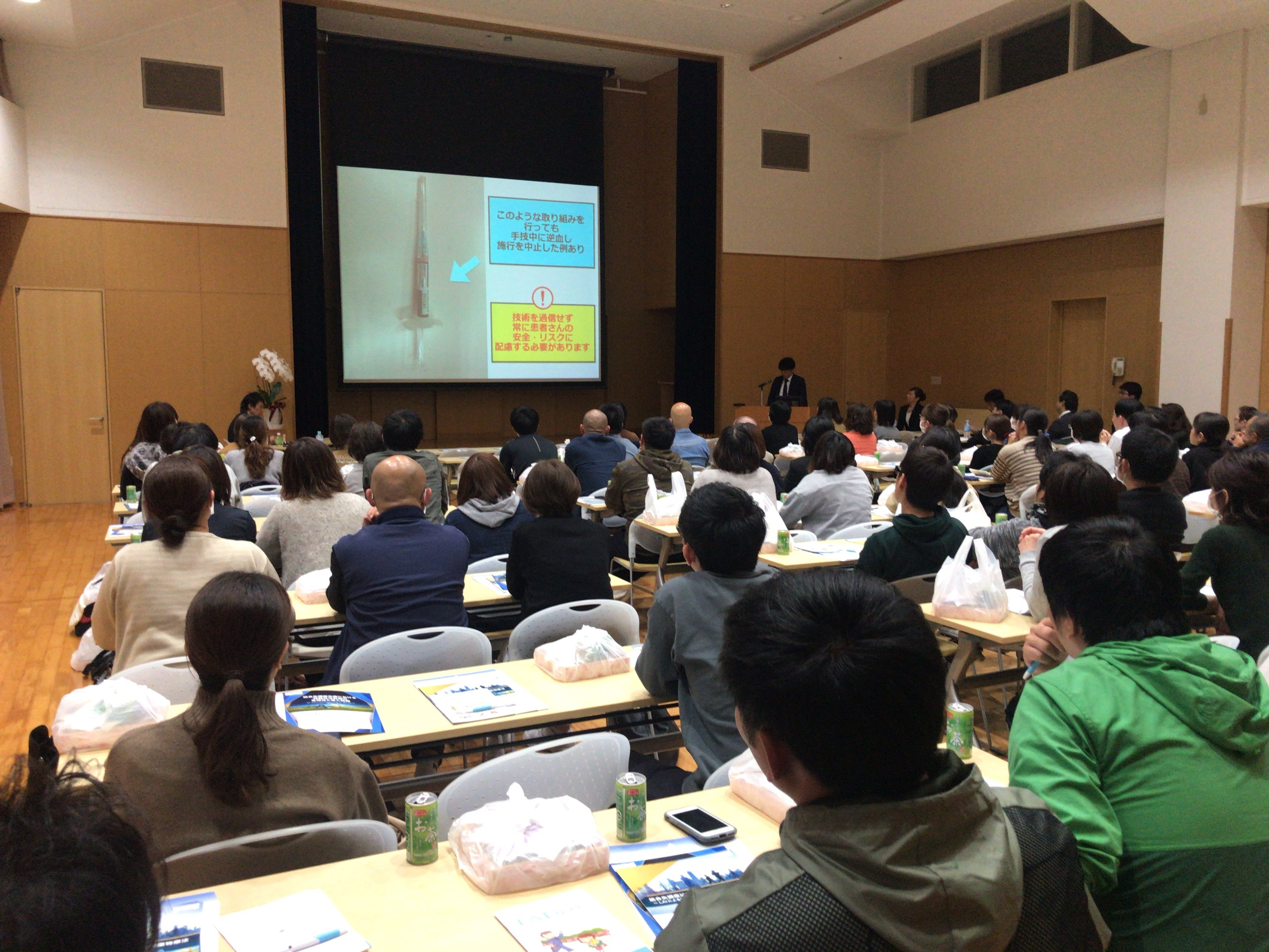 チーム医療講演会 in 長崎県 道ノ尾病院