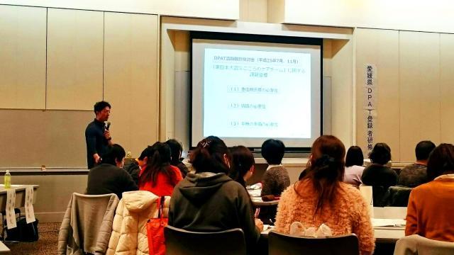 愛媛県DPAT研修にファシリテーターとして参加しました