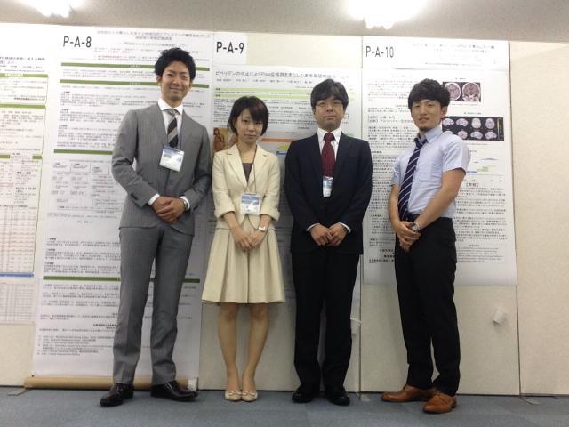 第29回日本老年精神医学大会
