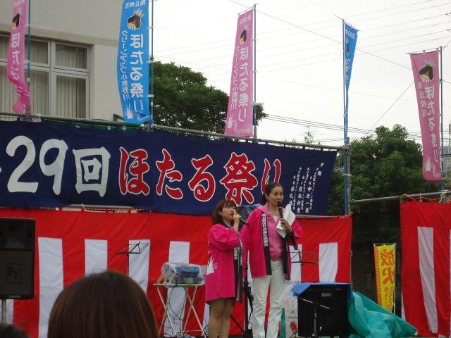 第29回小熊川ほたる祭り