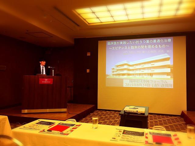 福岡県精神科フォーラム 特別講演
