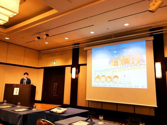 第498回 北九州精神科集談会
