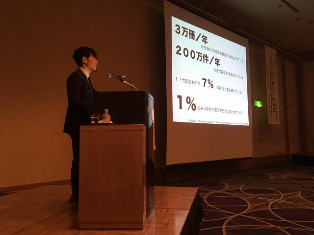 熊本県精神科協会学術講演会