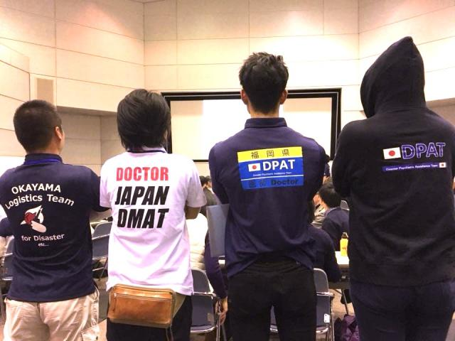 DPAT研修に、訓練ファシリテーターとして参加してきました!