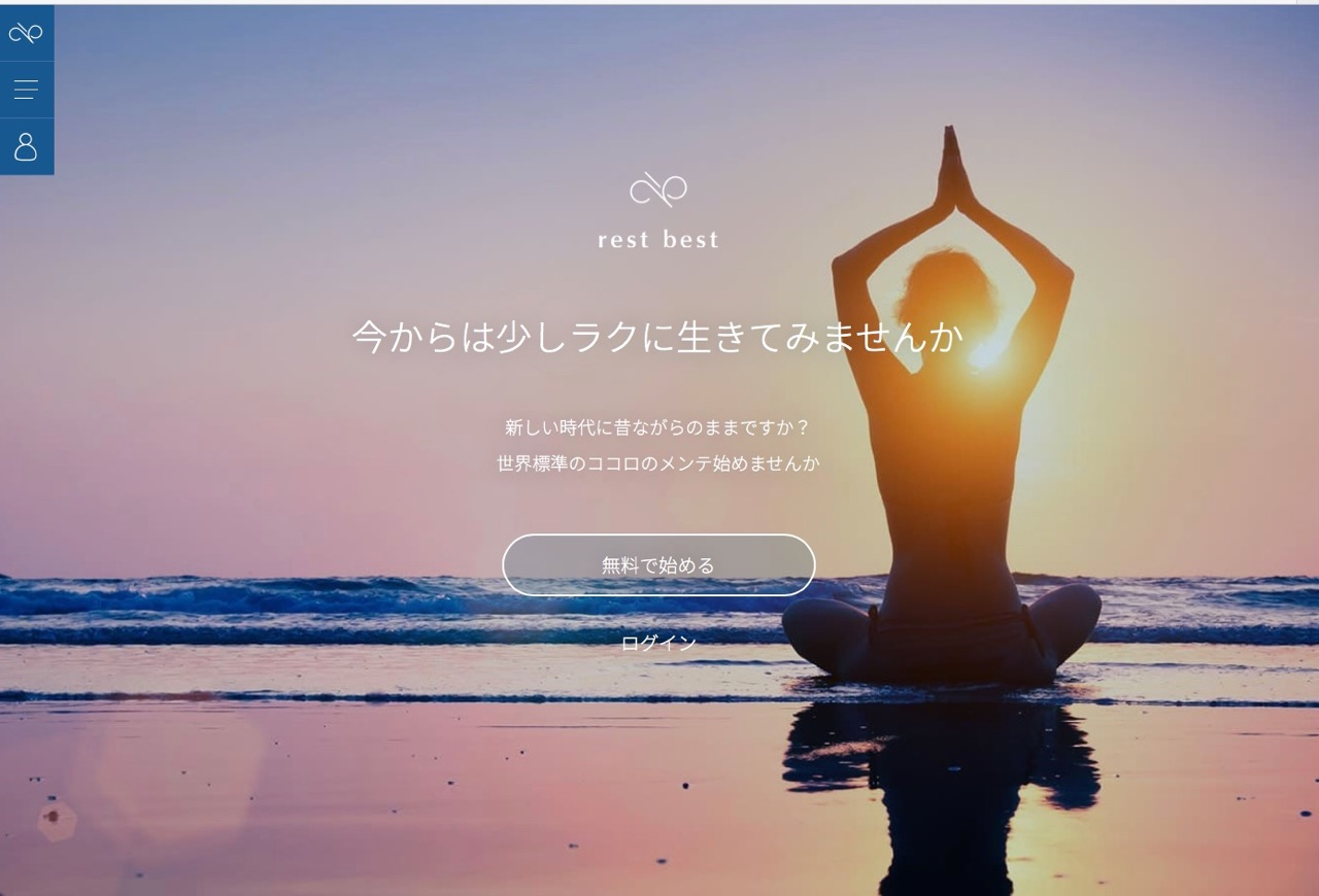 オンラインで認知行動療法、はじめませんか